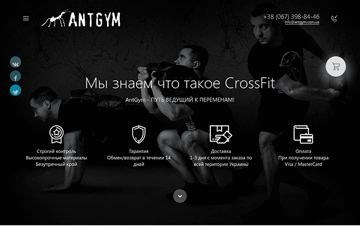 "Products for crossfit ""Antgym"""